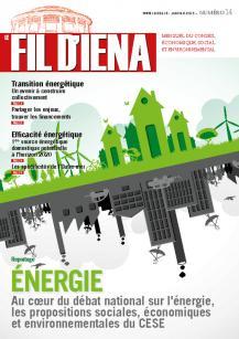 Reportage énergie