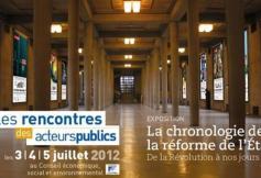 Cinquième édition des Rencontres des Acteurs Publics 2012